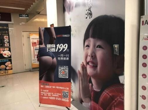 герила маркетинг