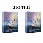 2 кутии ултра тънки презервативи Amor Thin