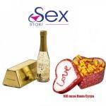 100 пози кама сутра + Златно шампанско