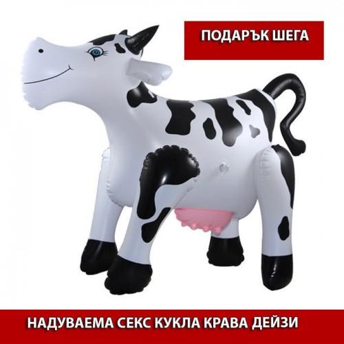 Надуваема Секс Кукла Крава Дейзи