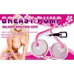Помпа за уголемяване на гърди